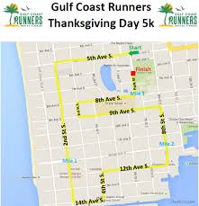2017 gcr thanksgiving 5k