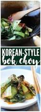 Chinese Main Dishes Easy - korean style bok choy bok choy namul recipe veggie side