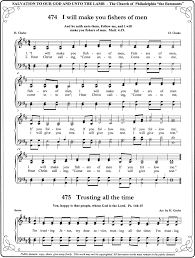 easy bible songs i will make you fishers of search