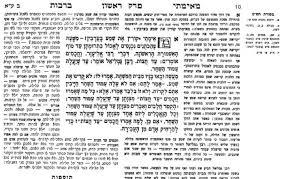 steinsaltz talmud the talmud now in hebrew the talmud