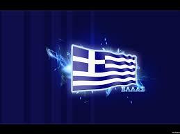 Golden Dawn Flag Greek Flag Wallpapers Group 48
