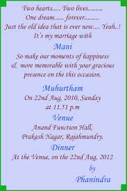 wedding quotes cards information indian hindu marriage invitation card matter