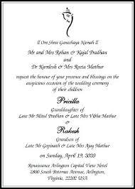 wedding card invitation messages invitation wordings for wedding wedding invitation card wordings