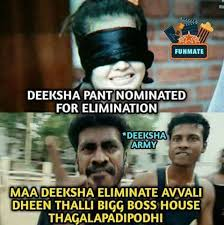 Boss Meme - big boss telugu memes home facebook