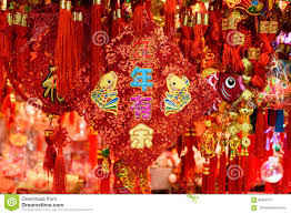 traditional new year decorations stock photo image 65950727