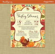 outdoor thanksgiving fall turkey dinner harvest thanksgiving invitation poster