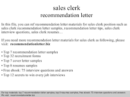 sales clerk recommendation letter