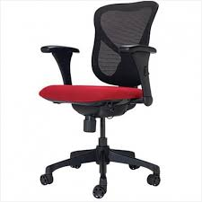 Desk Chair Office Depot Cool Office Chairs Ergonomic Chair Office Depot Luxury Workpro