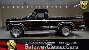 ford truck 1982 7270 1982 ford f100 gateway cars of st louis