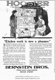 Kitchen Hoosier Cabinet Heroes Heroines And History The Hoosier Cabinet