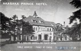 akasaka prince hotel tokyo c 1960 old tokyo