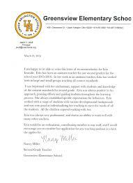 Recommendation Letter Sample For Student Elementary Recommendation Letter 2 Erin U0027s Portfolio
