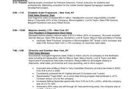 Duties Of A Sales Associate For Resume Ap English Language Argumentative Essay Rubric James D Mooney