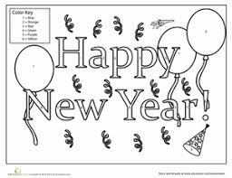 new year coloring page worksheet education com
