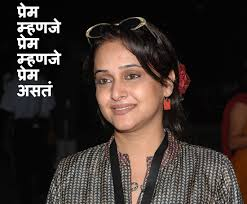 Mrinal Kulkarni Images - marathi tadka mrinal kulkarni turns director