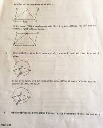 class 9 mathematics study materials of cbse board download class