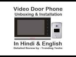 cp plus video door phone unboxing u0026 installation youtube