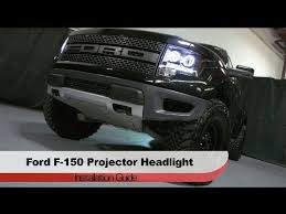 2012 ford f150 projector headlights spyder auto installation 2009 2014 ford f 150 svt raptor