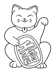 cute cat coloring pages hellokids com