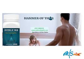 hammer of thor price in kamalia 30 capsules one bottle lahore