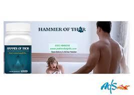 hammer of thor price in kamalia 30 capsules one bottle lahore