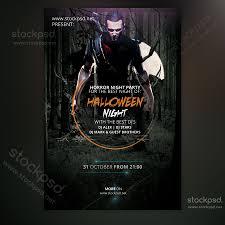 stockpsd net u2013 free psd flyers brochures and more halloween