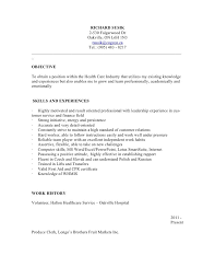 sle resume for fresher customer care executive job sle resume for technical support engineer fresher 28 images