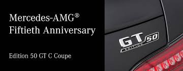 mercedes amg celebrates its 50th anniversary with the edition 50