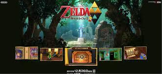 The Legend Of Zelda A Link Between Worlds Map by A Link Between Worlds Official Japanese Site Launched Zelda Universe