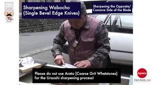 sharpening wa bocho single bevel edge knife youtube sharpening wa bocho single bevel edge knife