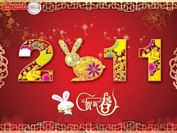 2012 chinese new year wallpapers wallpapers chinese new year 2011 wallpapersafari