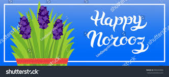 norooz cards greeting card title happy norooz word stock vector 385393396