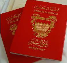 vietnam visa requirements for bahrain citizenship