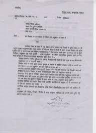 Appointment Letter Format For Hostel Warden Appointment Letter Law 100 Qapc Appointment Letter Sec Filing