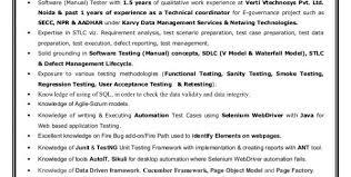 Software Testing Resume Samples User Acceptance Testing Template Test Cases User Acceptance