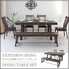 c style rakuten global market dining table set dining set 4