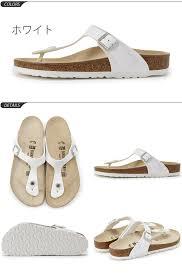 apworld rakuten global market birkenstock men u0027s women u0027s sandals