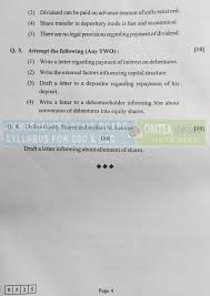 write a paper fast omtex classes s p march 2017 board paper hsc s p march 2017 board paper hsc