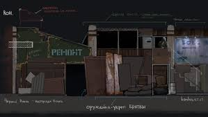 ray of hope mod for s t a l k e r call of pripyat mod db