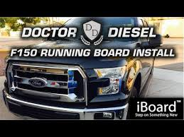iboard auto running board install for 2015 2017 ford f150 trucks