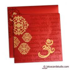 sikh wedding invitations online sikh wedding cards sikh wedding invitations