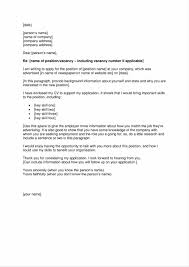 Cover Letter Te Cover Letter Template Latex