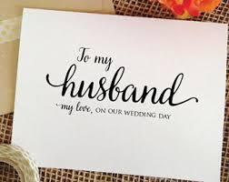 wedding gift to husband husband wedding gift etsy