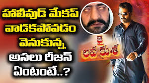 jr ntr mask in jai lava kusa interesting concept by sreenubangaram