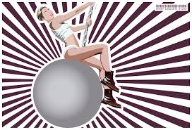 cyrus wrecking clipart