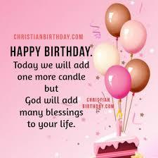 unique happy birthday wishes for my dear sister romantic love