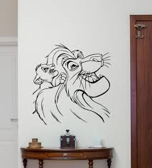 online get cheap simba wall art aliexpress com alibaba group