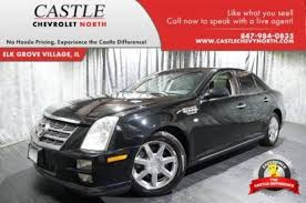 cadillac cts 2011 for sale used cadillac sts for sale special offers edmunds