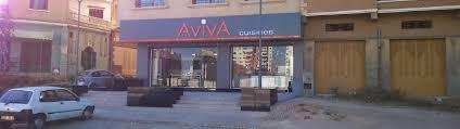 cuisine aviva algerie prix cuisine aviva affordable tolle prix cuisine complete aviva