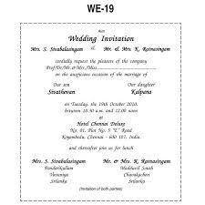 wedding invitations edmonton wedding cards invitation wordings yourweek 34fe90eca25e